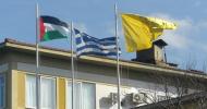 """Rząd Syrizy chce uznania niepodległości Palestyny """"najszybciej jak to będzie możliwe"""""""