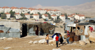 Raport B`Tselem: Izraelska polityka w strefie C, Zachodni Brzeg